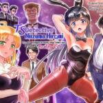 TS Detective Niizuma Hiromi Investigate the missing college student case! Dreadful Bunny Girl [RJ335553][真城の秘宝館]
