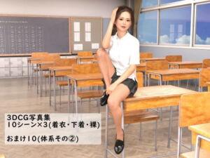 写真集 奉仕彼女とマグロ男 [RJ336022][わくわくパラダイス]