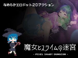 魔女とスライムの迷宮 – Pixel Shady Dungeon – [RJ337991][Laboratelier]