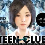 TEEN CLUB Candy 008 小岩 瑛奈 [RJ338923][夏野企画]