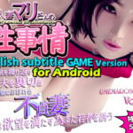 Mari's sexual circumstances English Subtitle Game version for Android [RJ340946][梅麻呂3D]