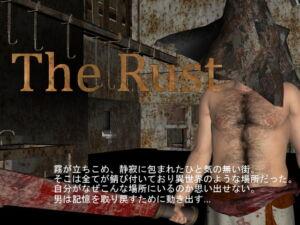 The Rust [RJ338431][vagrantsx]