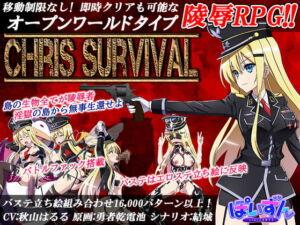 Chris Survival [RJ341567][ぽいずん]