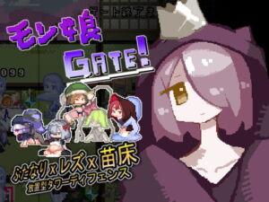 モン娘GATE! [RJ341877][kurai屋]