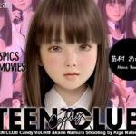 TEEN CLUB Candy 009 苗村 あかね [RJ343161][夏野企画]
