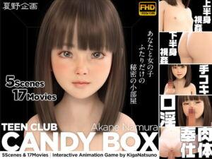 TEEN CLUB CANDY BOX 苗村あかね [RJ346422][夏野企画]