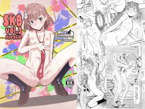 SKB vol.3 Mikoto Side [RJ349546][Salt Peanuts]