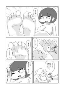 皮膚スト [RJ350168][かにみそ]