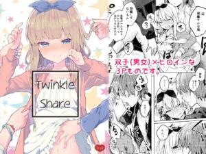 Twinkle・Share [RJ350524][田屋沼屋]