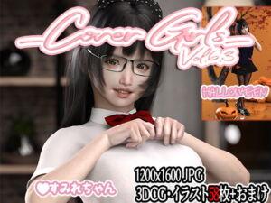 Cover Girls Vol.6.3 [RJ350925][かすみんティー]